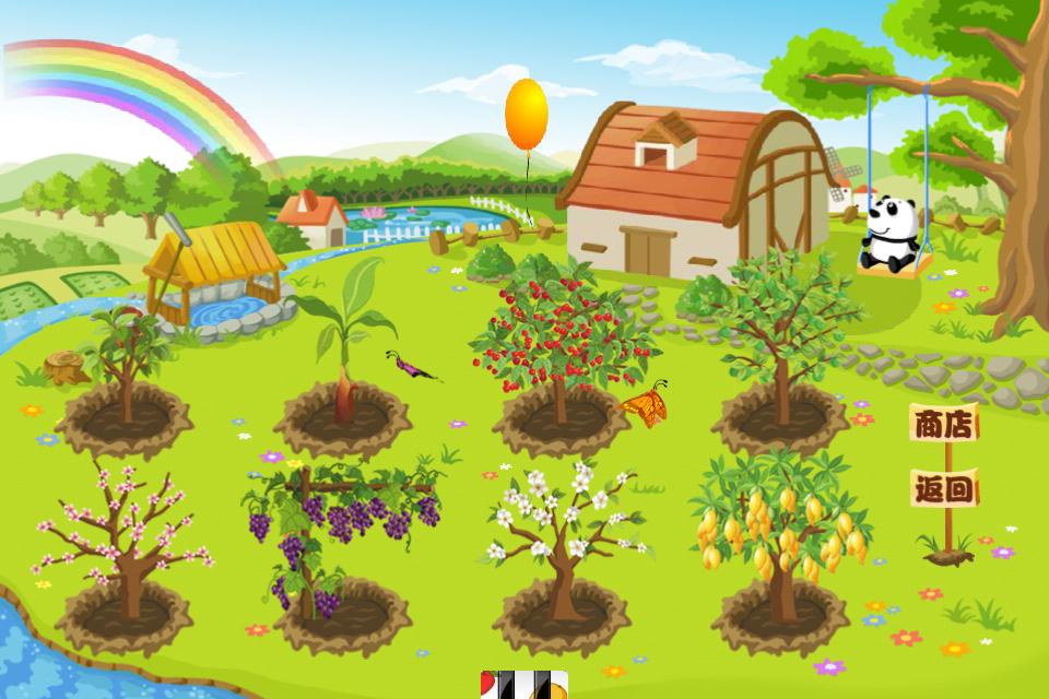 儿童画房子果树